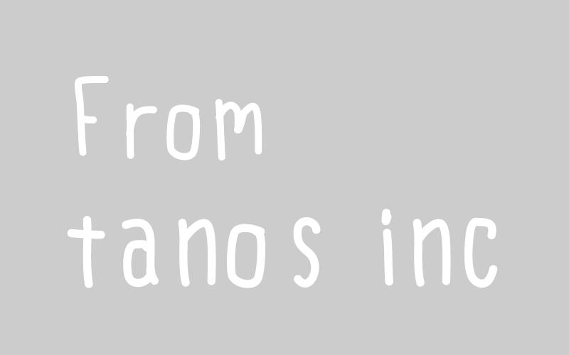 株式会社tanos, tanos inc